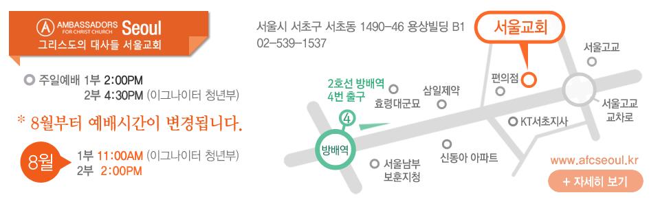 9f0c23c1_seoul_1607m_map