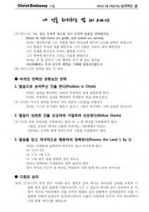 김지선002