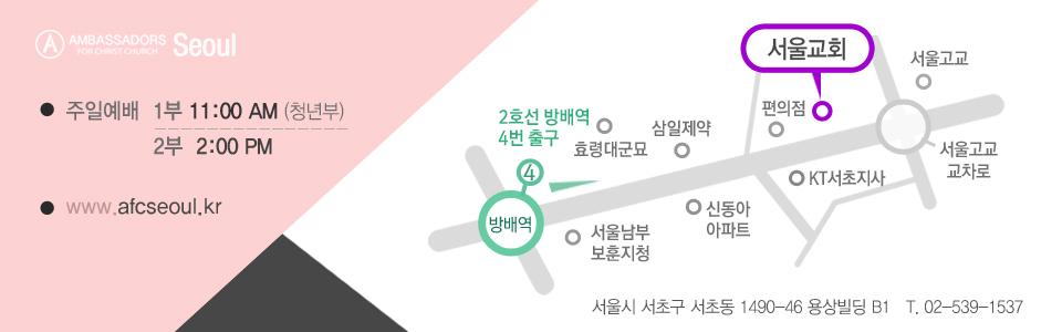 09318756_seoul_1609m_map