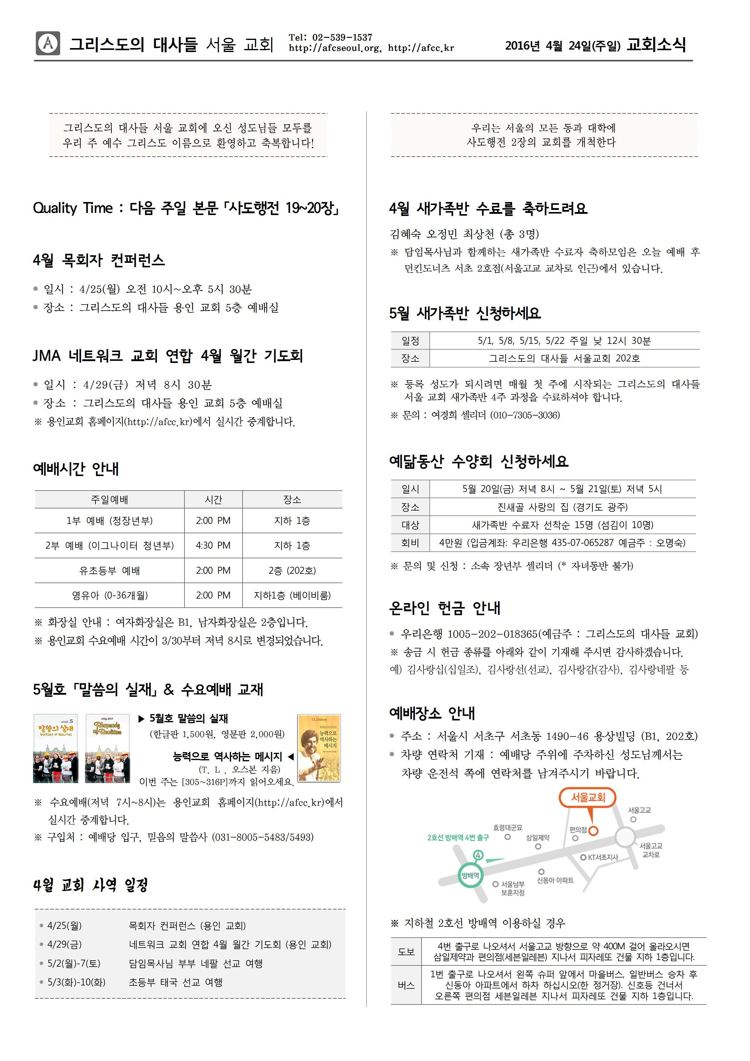 seoul_image001