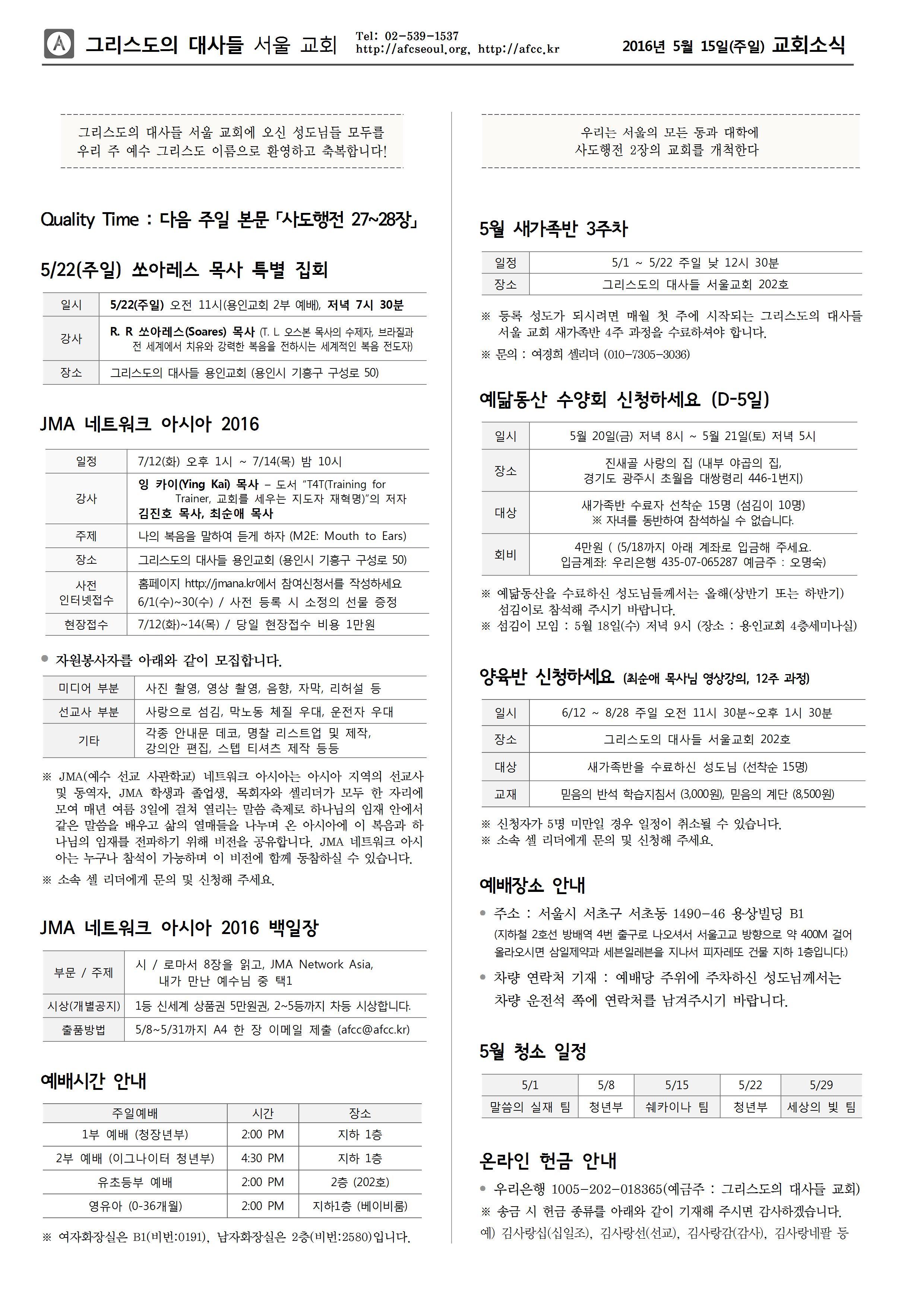 서울001