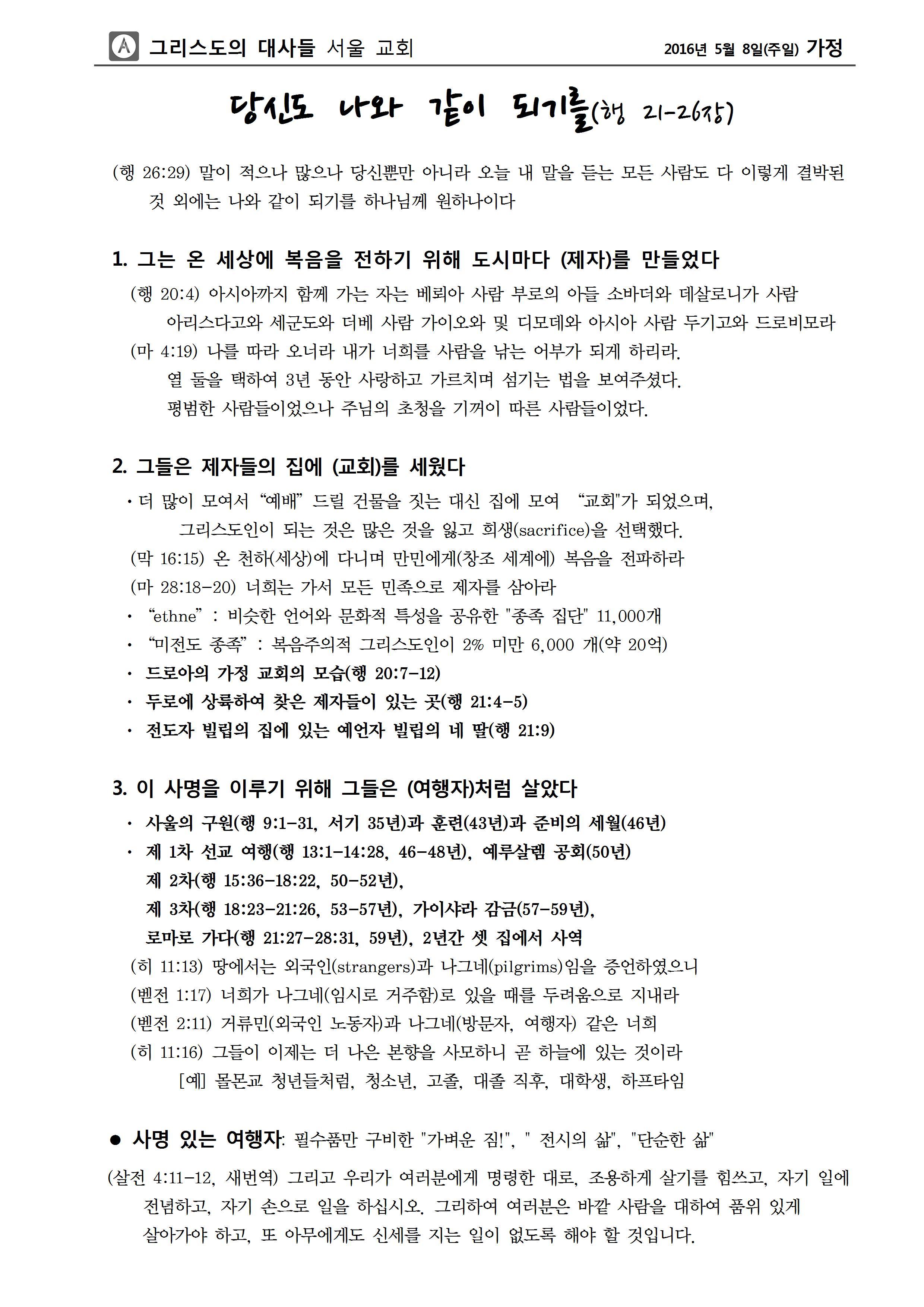 서울002