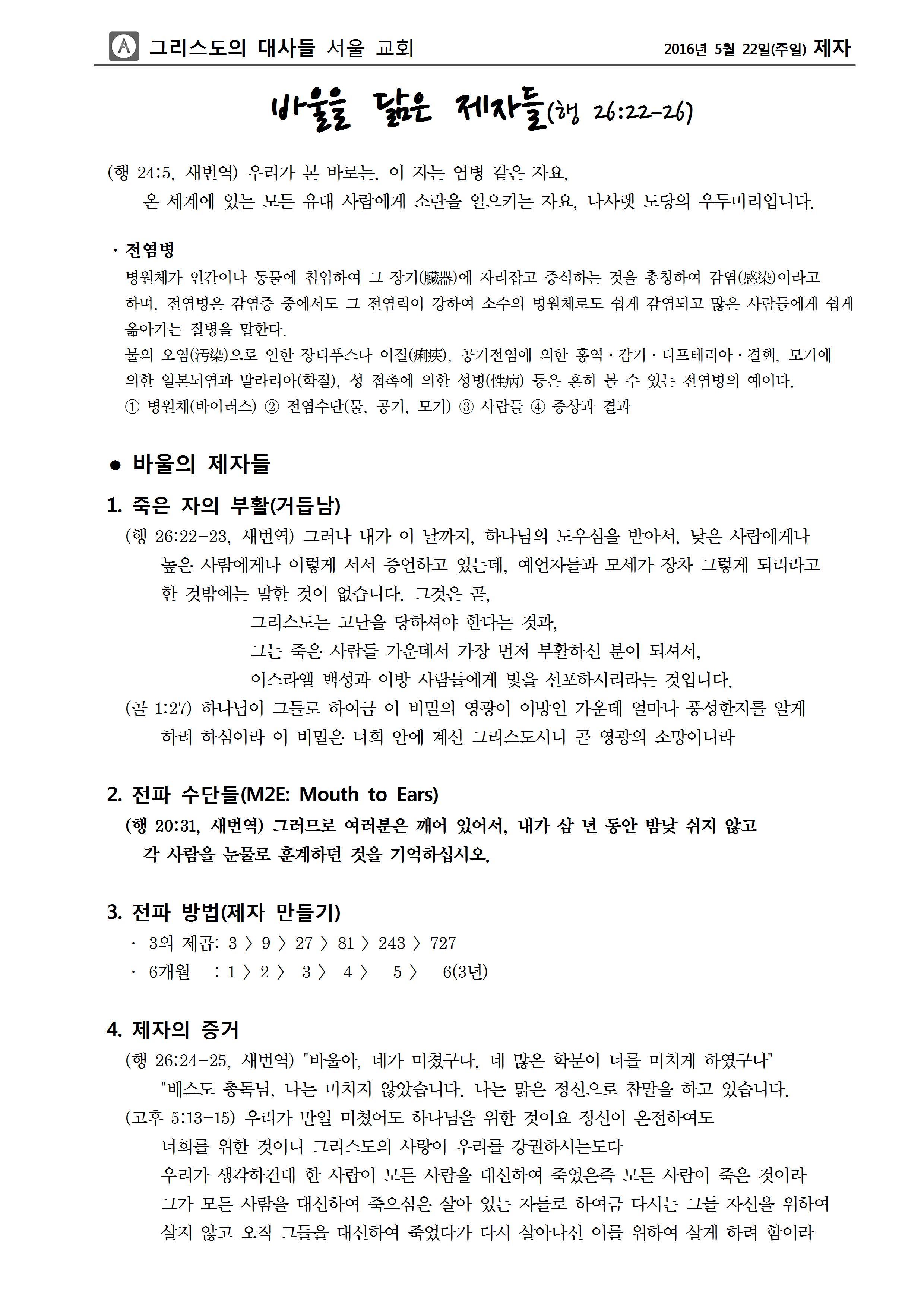서울image002