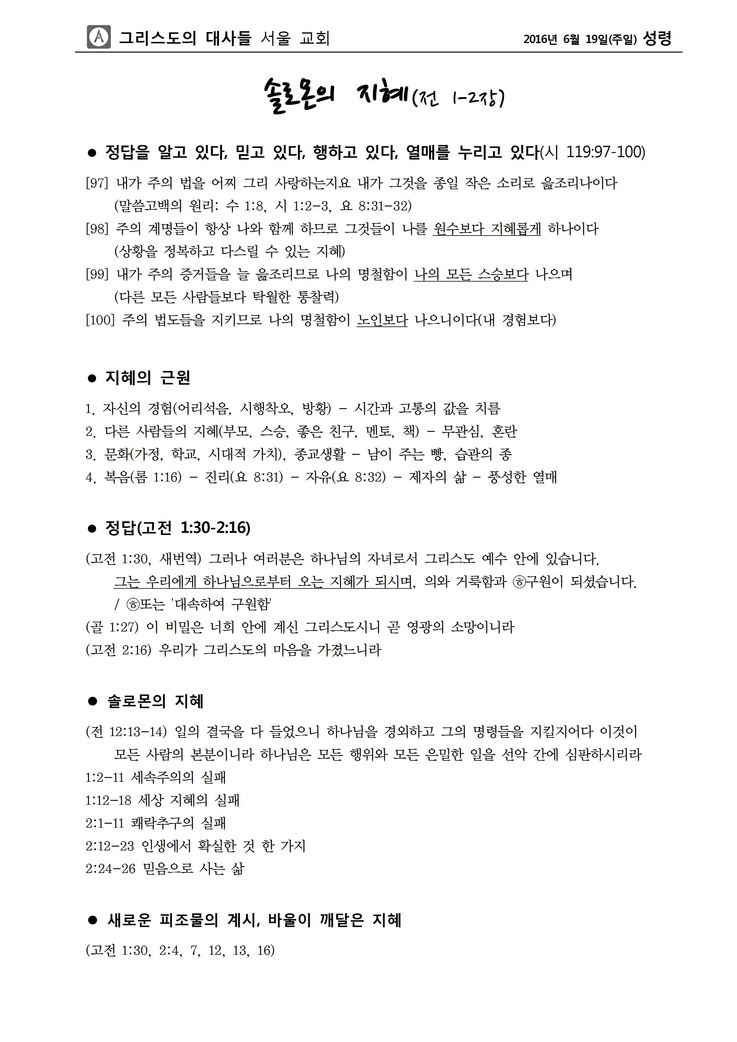 서울 image002