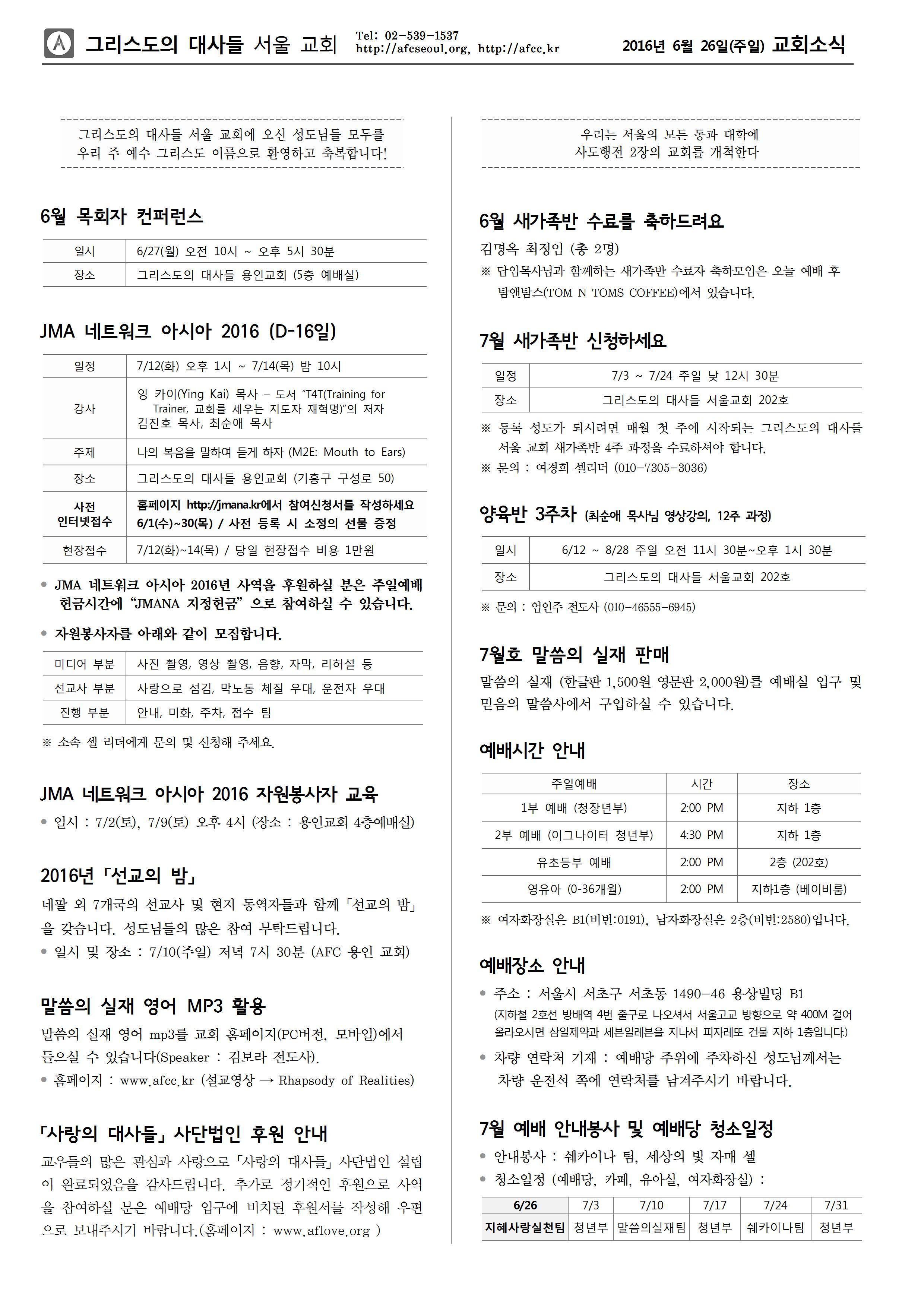image수정001