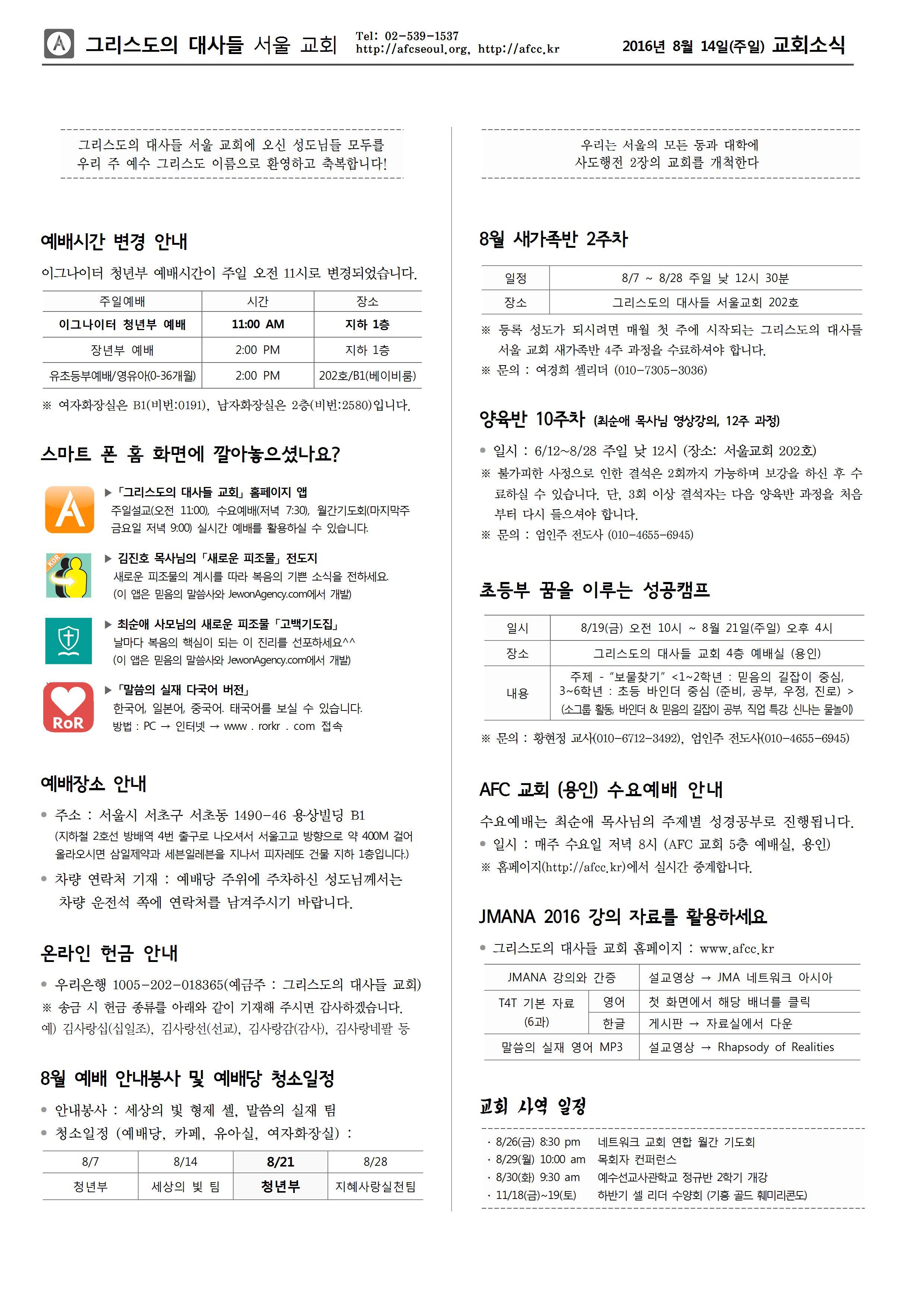 서울image001