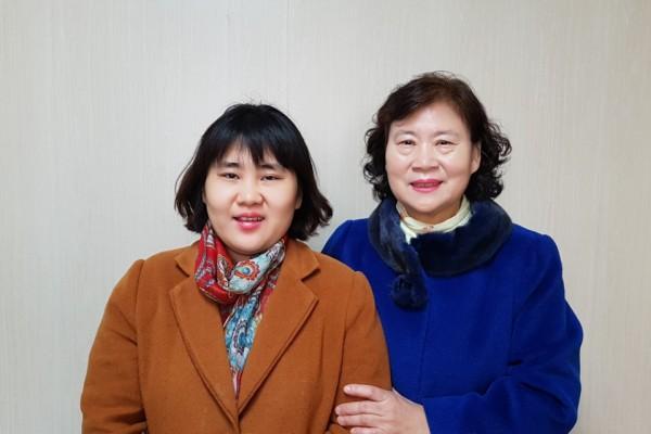 김금옥오은혜