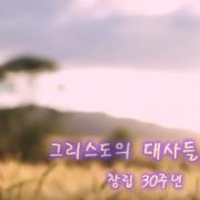 주석 2019-11-03 093444