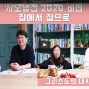 주석 2020-04-09 091728
