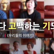 주석 2020-05-03 090010